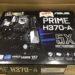 ASUSの第8世代対応マザーボード 買ってみた PRIME H370-A ATX