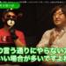LINE創業者の森川さんの思考がすごい! 「親や先生の言うことを聞くと失敗する!」