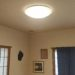 シーリングライトを交換してみた 優しい光でリラックス LEDで省エネしよう